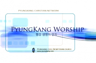 Pyungkang Cheil - Messages - [Read] God who chose me